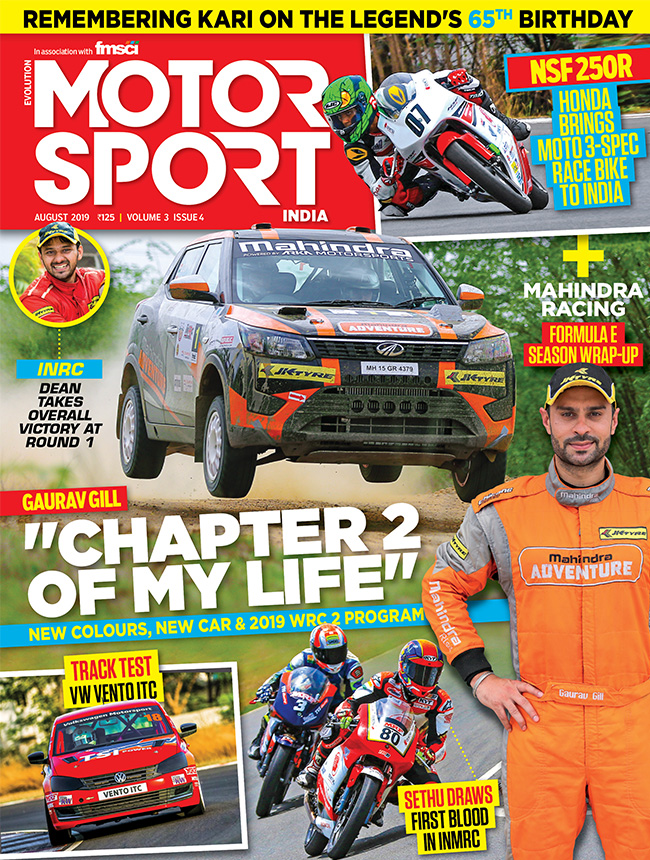 August 2019 Motorsport Cover